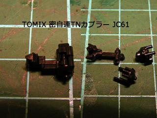 790-791s.jpg
