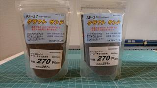 DSC_0149s.jpg