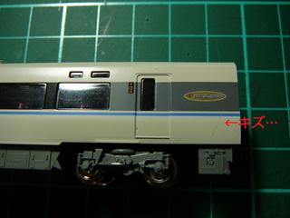 P1010505s.jpg