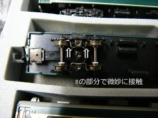 P1020836s.jpg