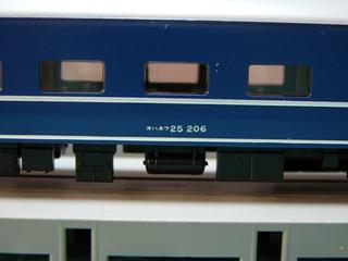 P1030099s.jpg