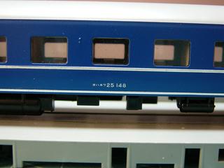 P1030106s.jpg