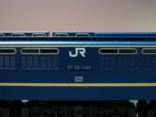 P1030120s.jpg