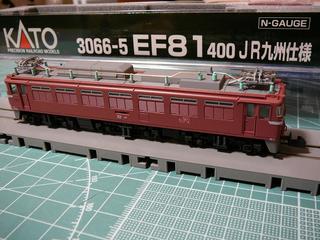 P1030252s.jpg