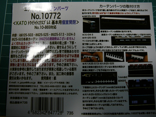 P1030439s.jpg