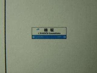 P1040083s.jpg