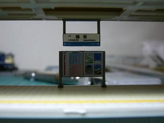 P1040211s.jpg