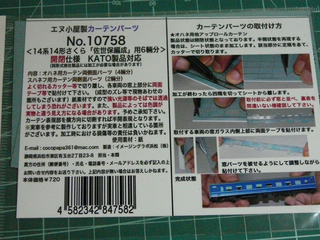 P1040350s.jpg