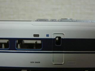 P1040388s.jpg