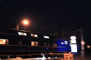 s-140202 051DPP-1-1.jpg