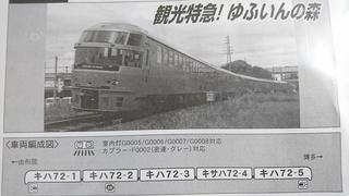 DSC_0939s.jpg