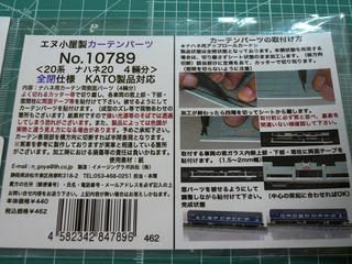 P1020810s.jpg