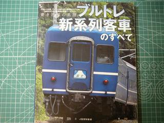 P1030056s.jpg
