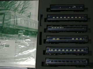 P1030339s.jpg