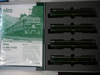 P1030429s.jpg