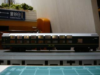 P1030430s.jpg