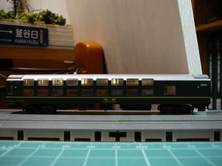 P1030434s.jpg