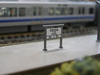 P1030848s.jpg