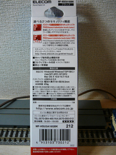 P1040047s.jpg
