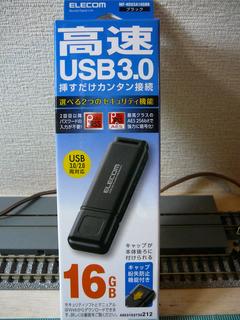 P1040048s.jpg