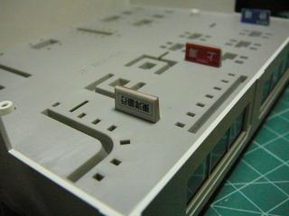P1040305s.jpg