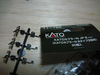 P1040450s.jpg