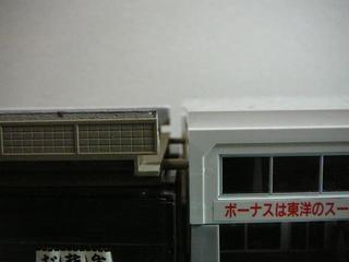P1040509s.jpg