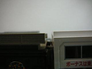 P1040516s.jpg