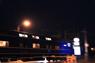 s-140202 051DPP-1.jpg